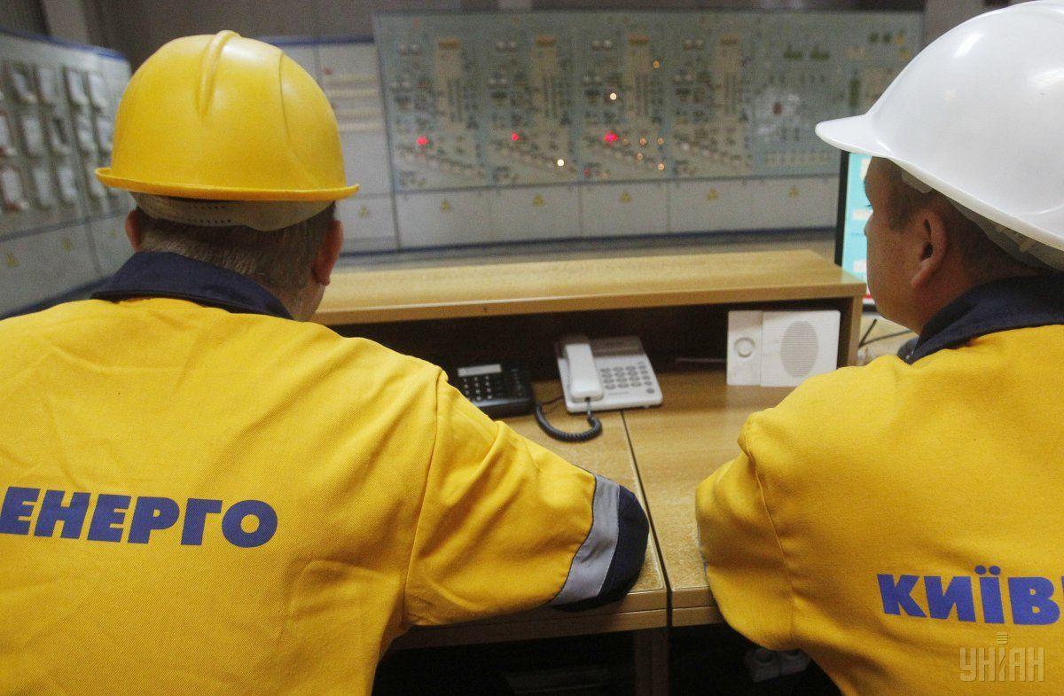 «Київенерго» завершує передачу ТЕЦ в управління місту / фото УНІАН