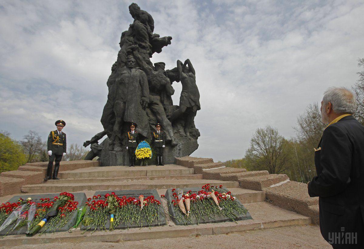 Проект розробленоз нагоди 79-ї річниці Дня пам'яті жертв Бабиного Яру / фото УНІАН