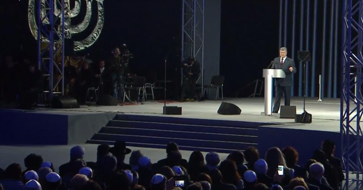 Порошенко выступает на вечере памяти  / Скриншот