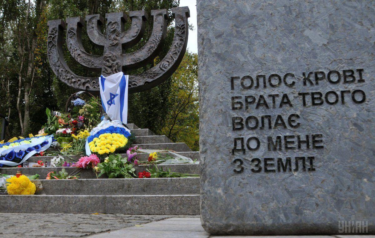 В Украине чтят память жертв Бабьего Яра / фото: УНИАН
