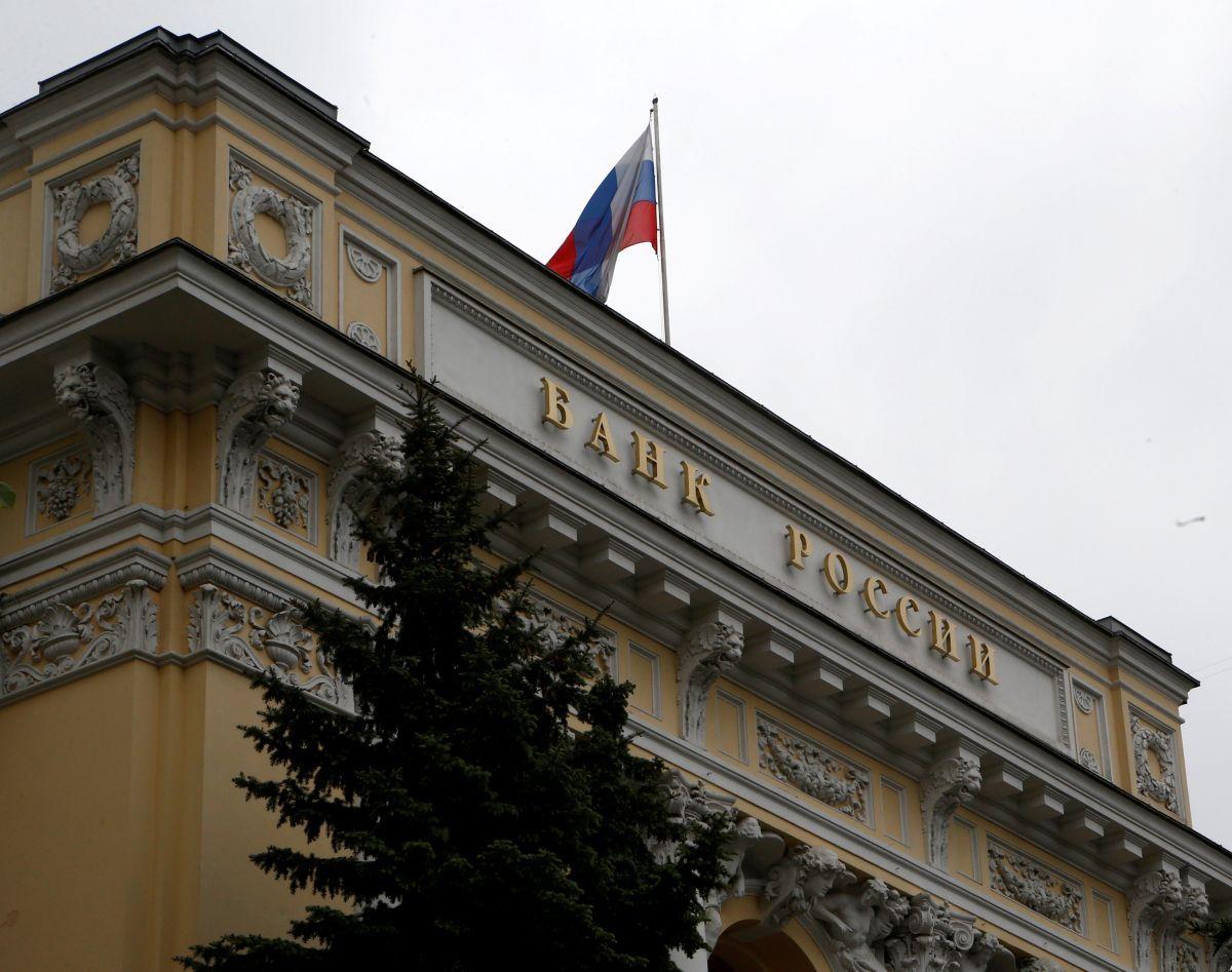 """Банк Росії прокоментував """"молдавську схему"""" виведення грошей із країни"""