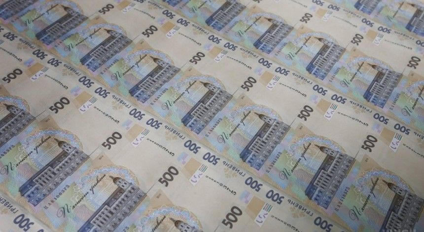 Дефіцит грошей: Мінфін позичив на внутрішньому ринку ще 2,4 мільярда гривень