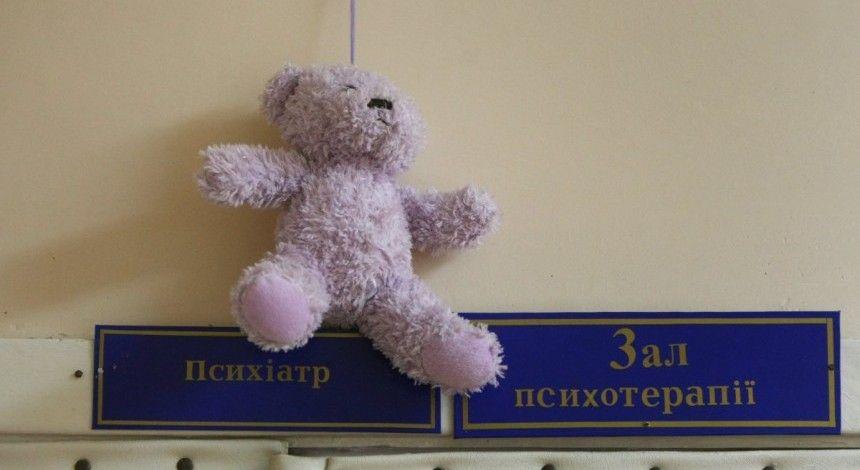 В Славянске открыли детское отделение в областной психиатрической больнице