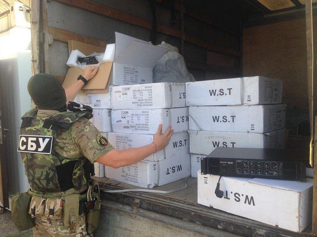 "Спецоперация ""Бастион"" должна перекрытьканалы контрабанда через границу / фото ssu.gov.ua"
