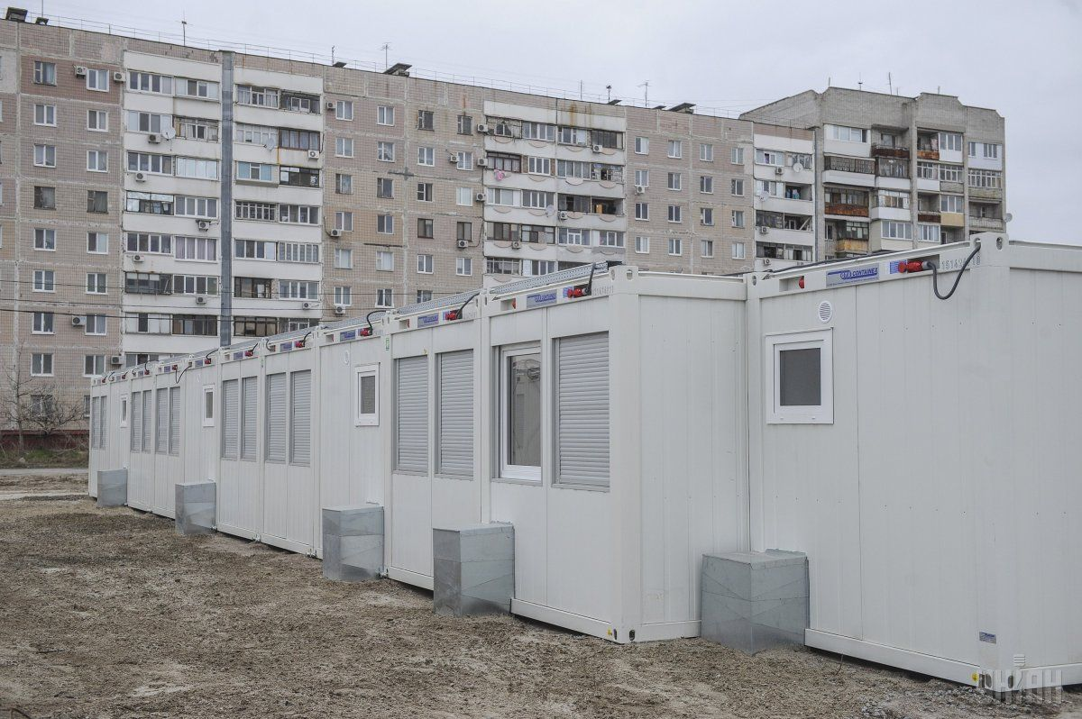 Модульный жилой комплекс для временно перемещенных лиц / УНИАН