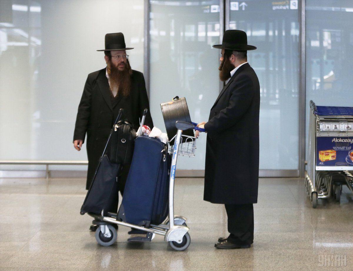 Хасиди в аеропорту