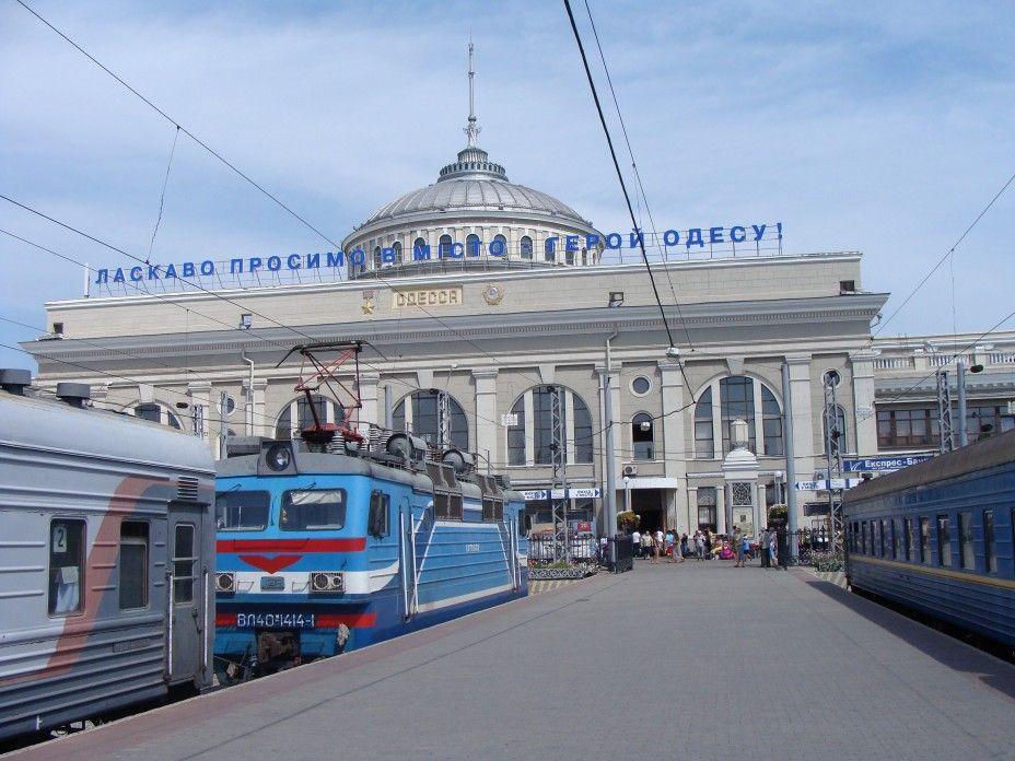 Одесский вокзал / ok-odessa.com