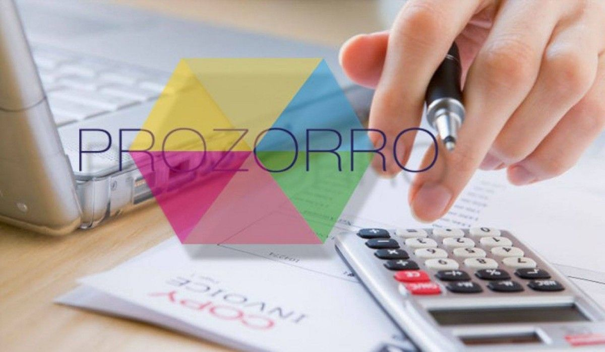 """В """"Укрпоште"""" похвастались рекордной экономией благодаря госзакупкам Prozorro / фото hromadske-zp.tv"""