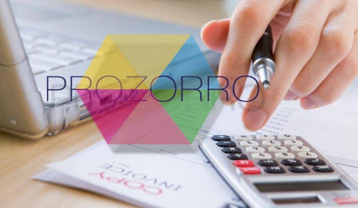 Новый закон долженпомочь полностью реформировать систему публичных закупок ProZorro
