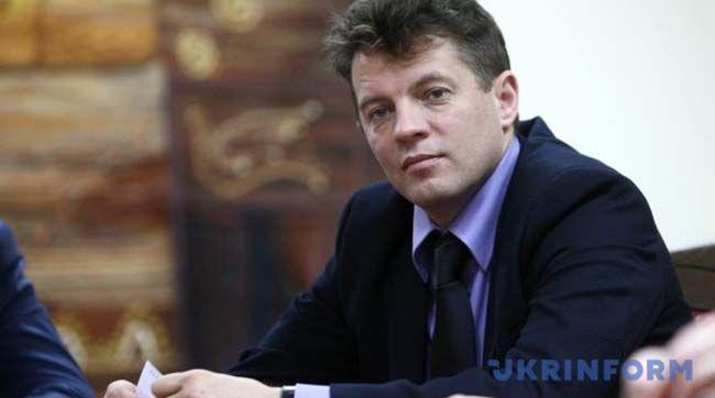 сущенко / ukrinform.ru