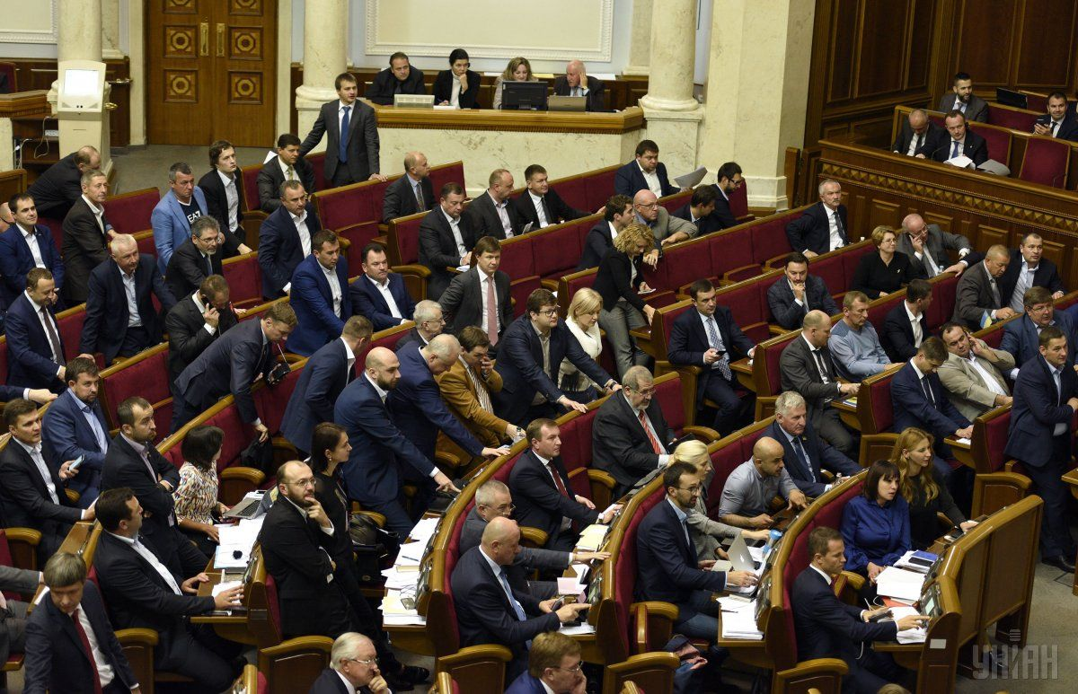 The Parliament was quick to adopt the anti-raider law / focus.ua