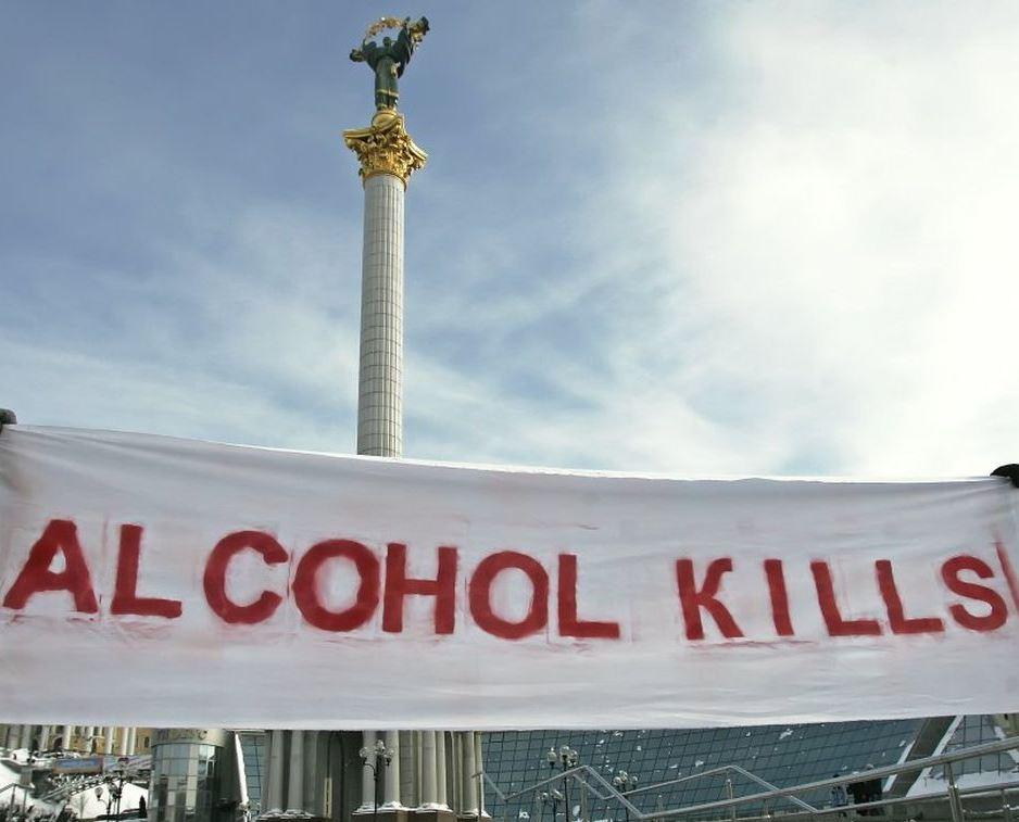Існує зв'язок між кількістю спожитого алкоголю та ризиком виникнення раку \ фото: УНІАН