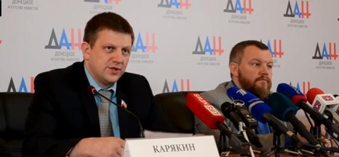 Карякін був затриманий в Ростові російською ФСБ два дні тому / Ресурс бойовиків