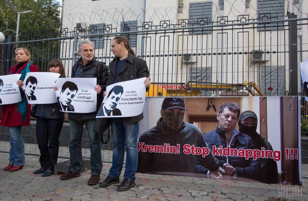 Сущенко стал не первым политзаключенным, которому дали такой огромный срок / Фото УНИАН