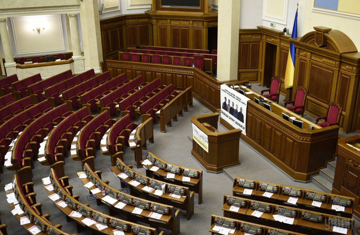 218 из 406 нардепов увеличили показатели посещения / УНИАН