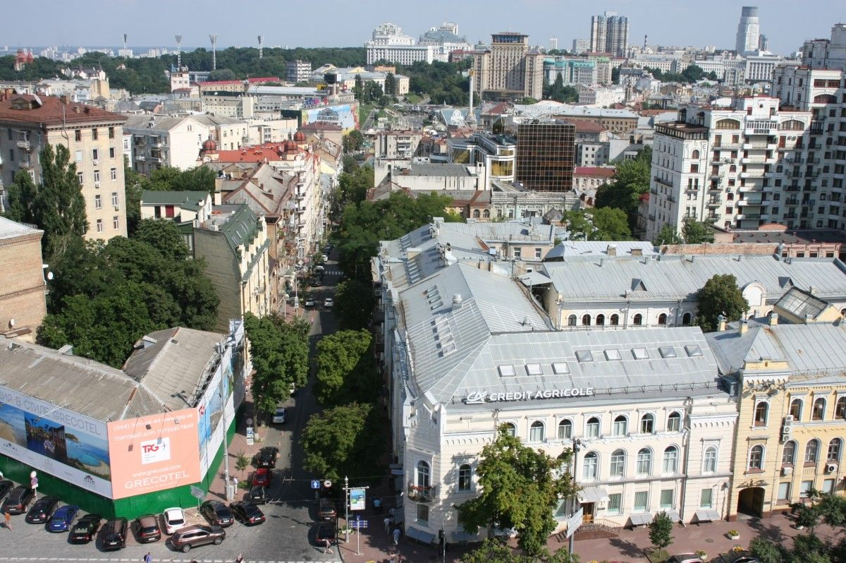 Фото image.zn.ua