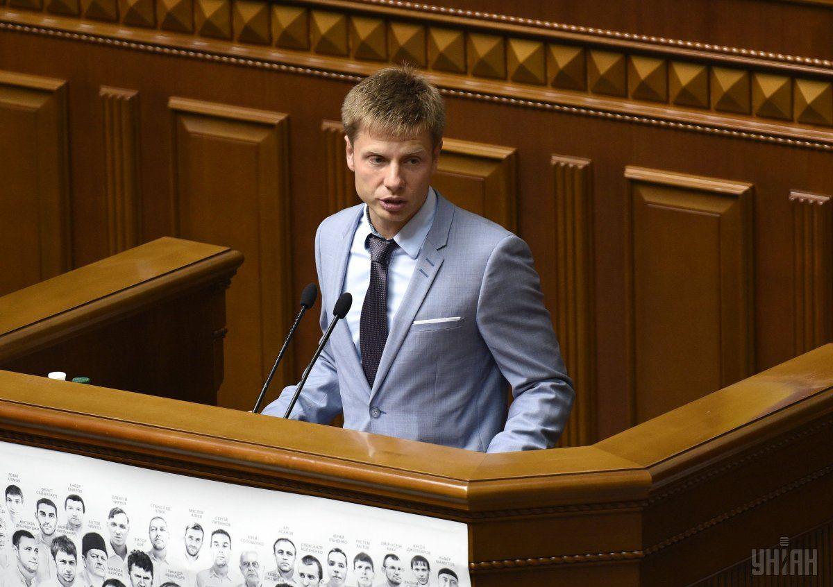 По данным прокуратуры, нардеп Гончаренко похищен неизвестными / УНИАН