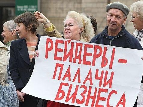 Рада очень оперативно приняла антирейдерский закон / focus.ua
