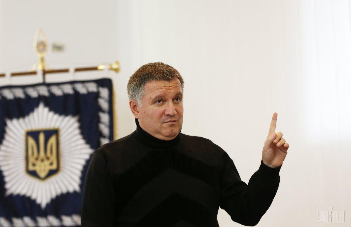 Аваков создал комиссию для отбора кандидатов на должность руководителя Нацполіції / фото УНИАН