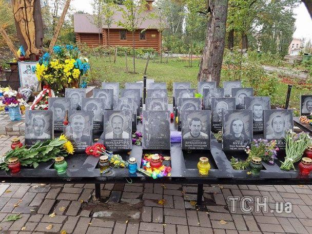 На Інститутській родини Небесної сотні й бійці АТО вшанували пам'ять загиблих за Україну / ТСН