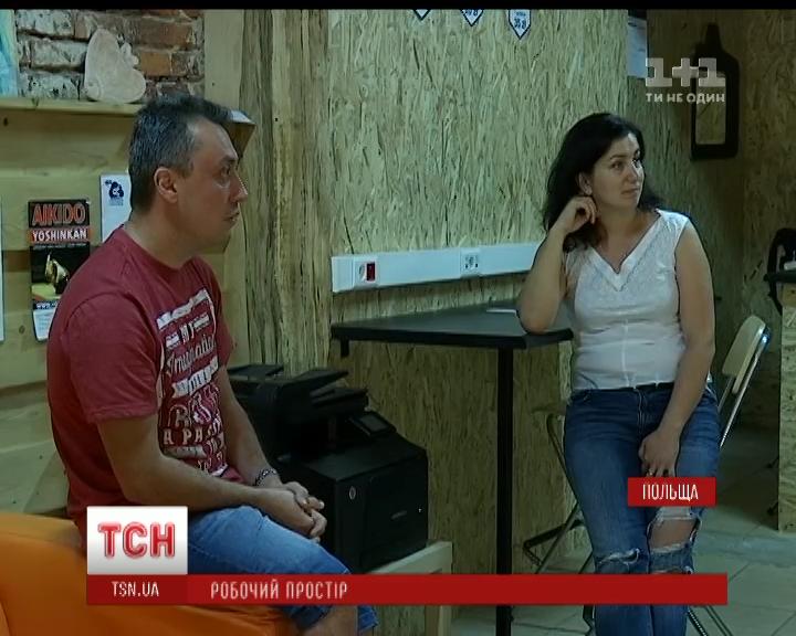 Супруги из Украины открыло успешный IТ-проект в Польше /
