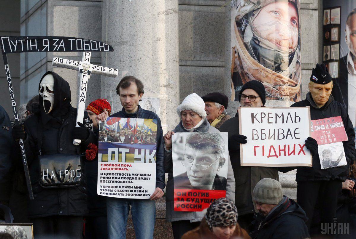 Акція пам'яті Бориса Нємцова у Києві / Фото УНІАН