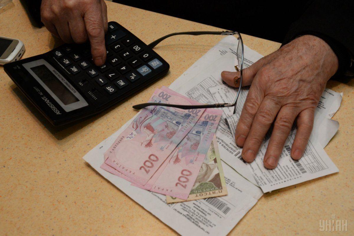 В квитанциях указана инфляционная составляющая / Фото УНИАН Владимир Гонтар
