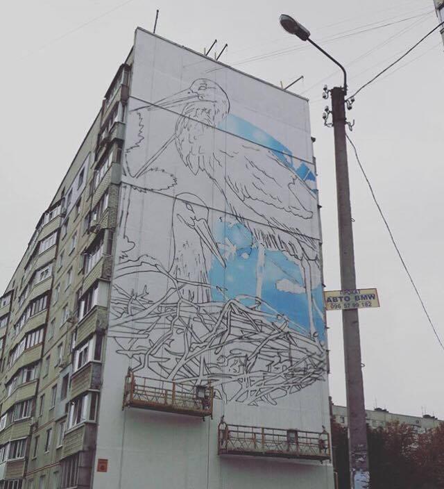 Мурал с аистом / 057.ua