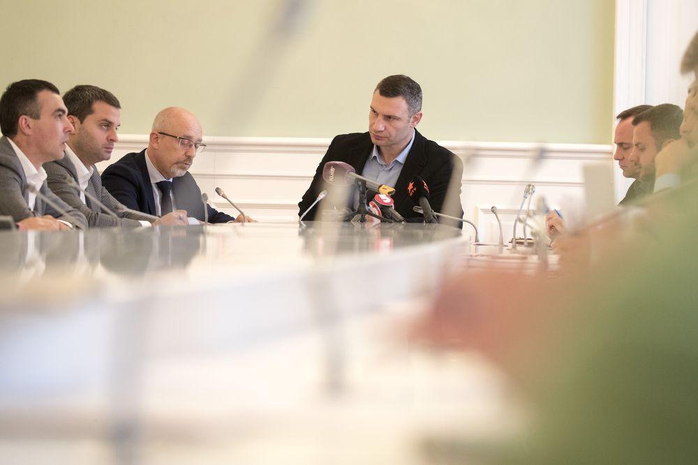 Віталій Кличко під час засідання оргкомітету / Фото kievcity.gov.ua