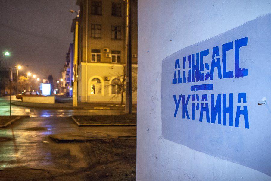 Волонтер рассказал об автомобильной колонне из РФ на Донбассе / dn.vgorode.ua