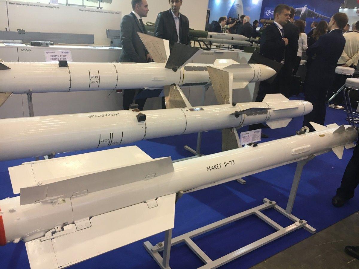 """Ракета класса """"воздух-воздух"""" / УНИАН"""
