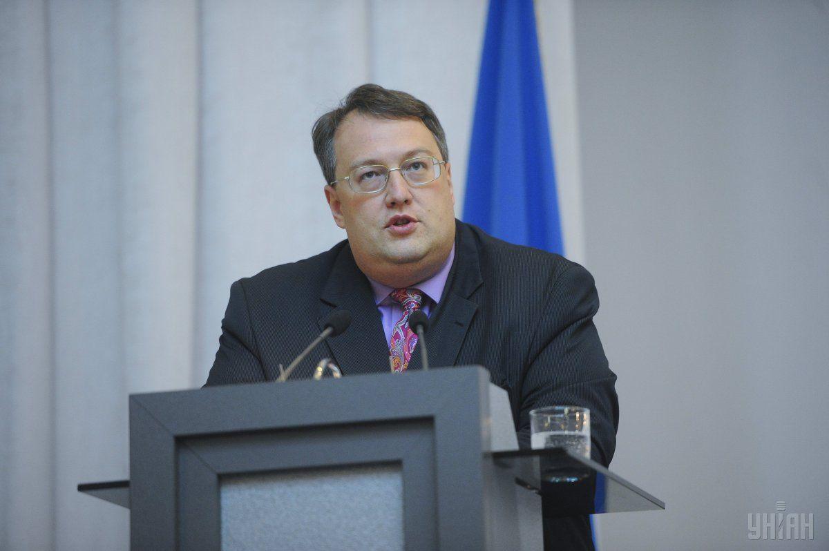 По данным СМИ, террористы планировали покушение на Геращенко / Фото УНИАН