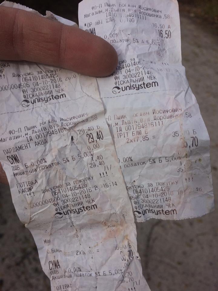 Чеки из львовских магазинов, выявленные в нелегальных кучах мусора / Иллюстрация facebook.com/sharayevsky