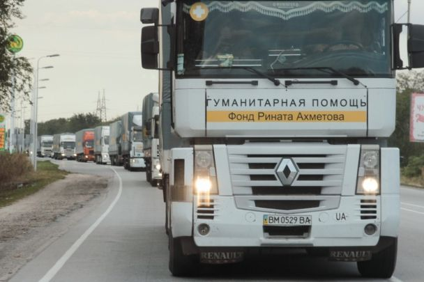 Штаб Рината Ахметова