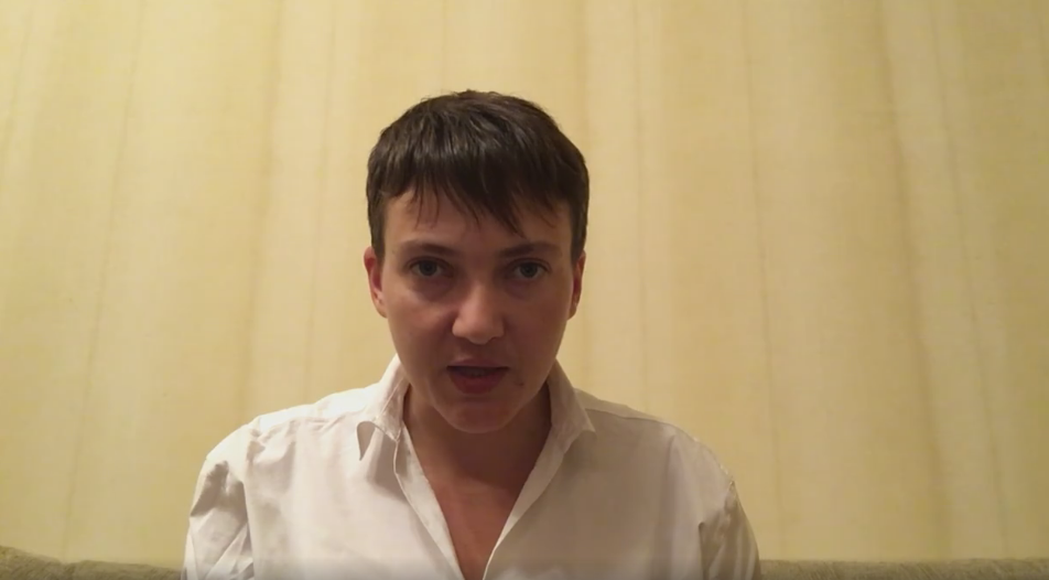 Савченко записала обращение к Захарченко / Скриншот