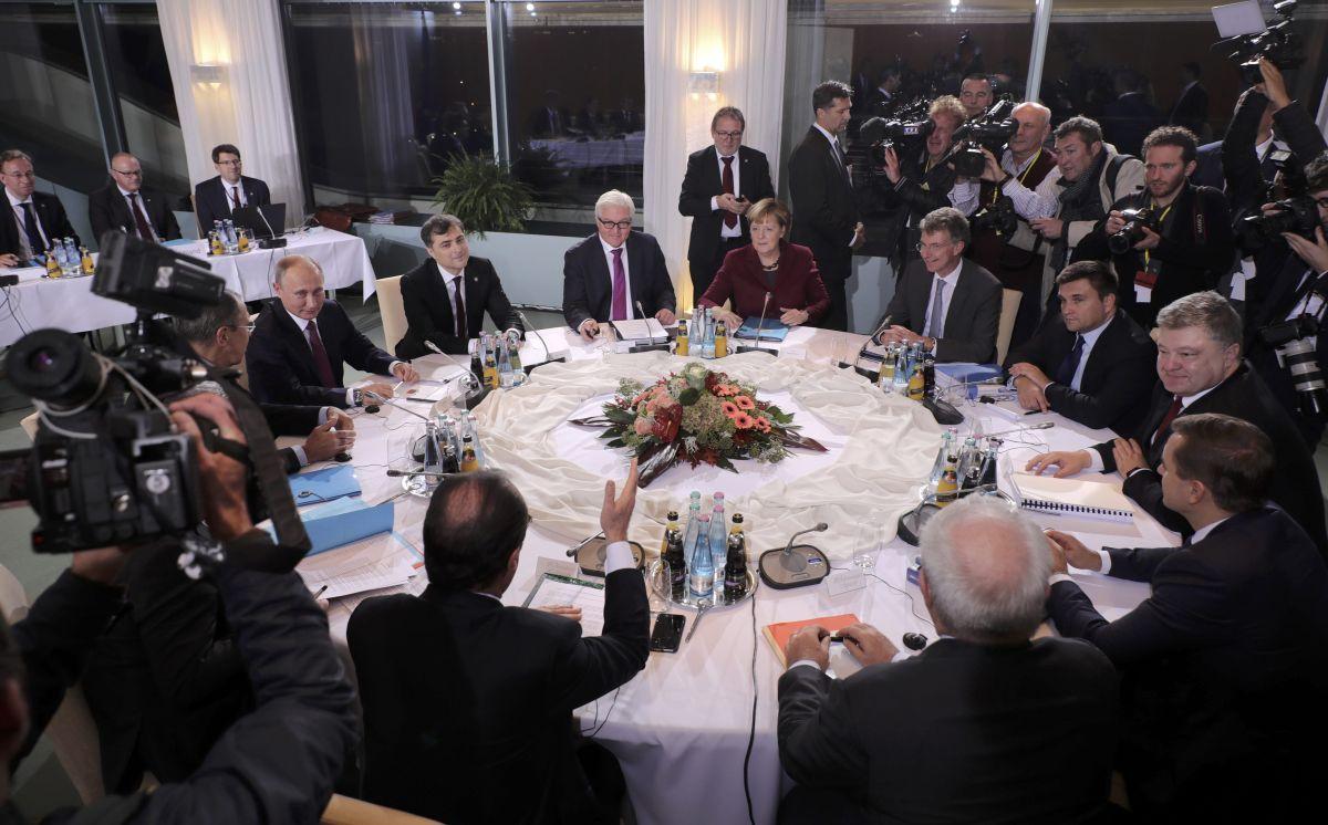 Встреча
