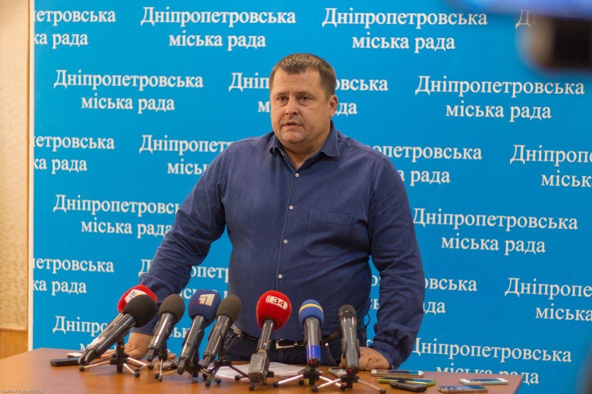 Філатов виграв вибори мера Дніпра / Дніпропетровська міська рада