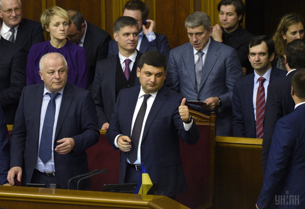 230 MPs supported the draft budget-2017 in first reading / Photo from UNIAN
