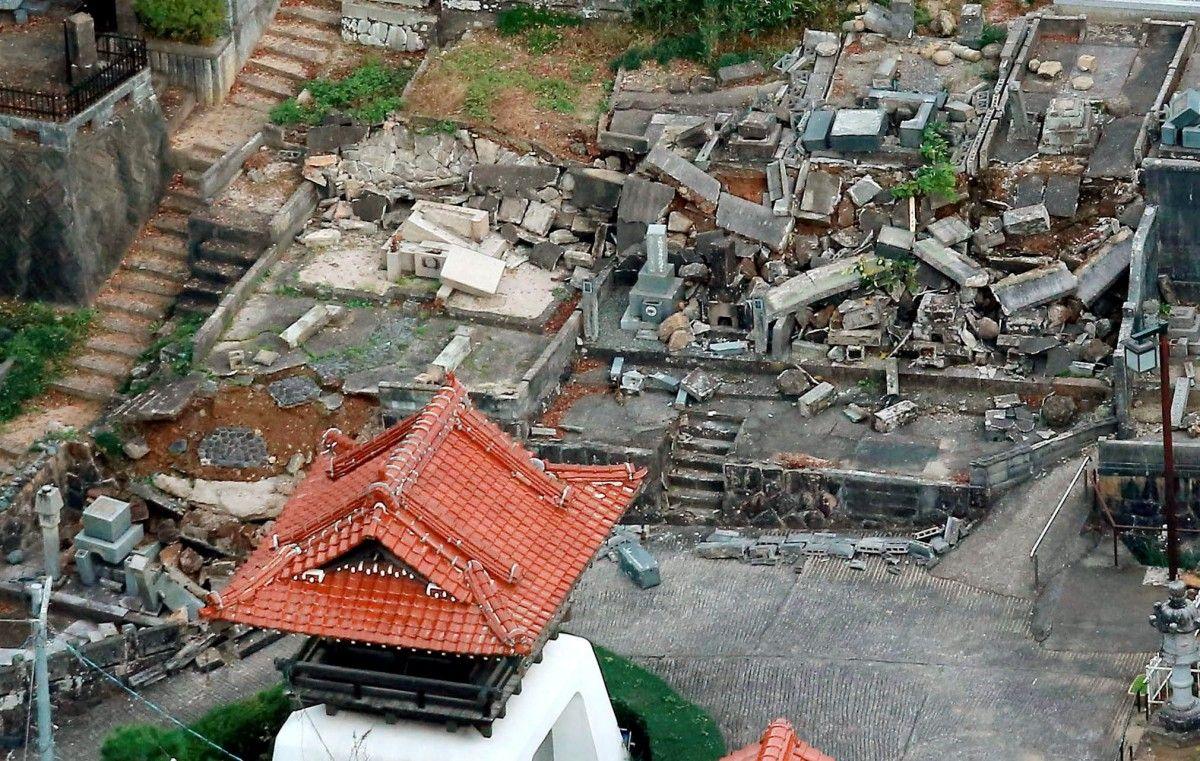 Наслідки землетрусу в Японії / Kyodo / via REUTERS