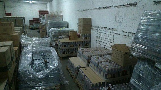 На заводе производилась ликеро-водочная продукция, которая никоим образом не учитывалась / Фото npu.gov.ua