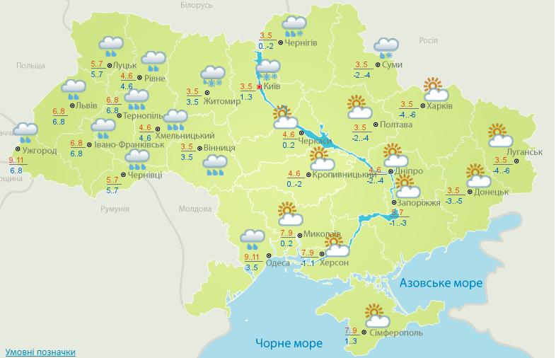 В среду в Киеве пройдет мокрый снег / meteo.gov.ua