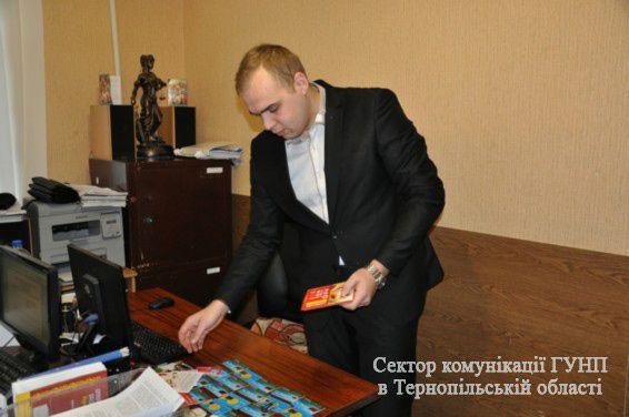 Фото ГУ НП у Тернопільській області