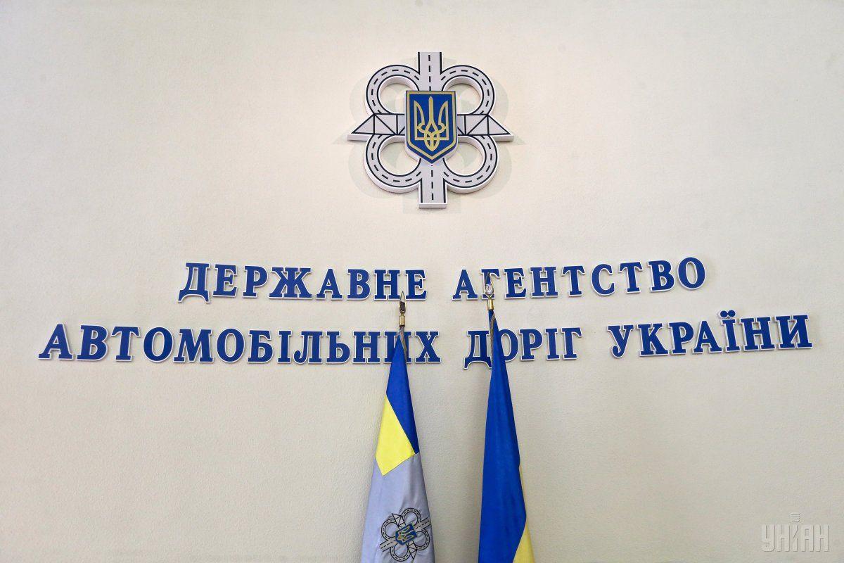 В Укравтодоре отметили, что работы должны закончиться в конце октября / фото УНИАН