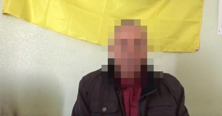 Сообщник боевиков сообщал о перемещении военной техники сил АТО / Скриншот