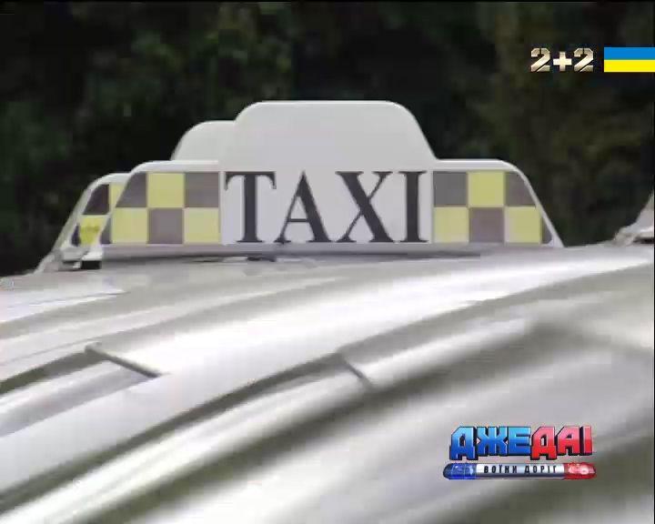 С сегодняшнего дня в Киеве официально работает новый сервис - Яндекс-такси /