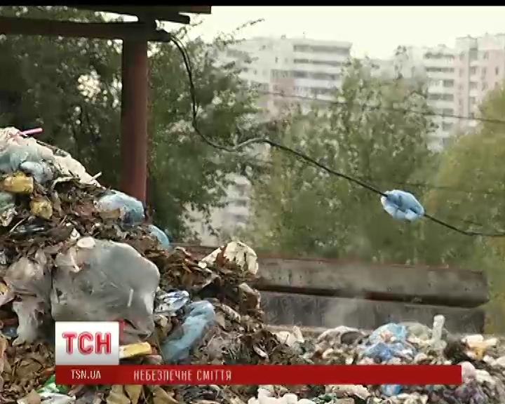 Свалка в Дарницком районе столицы отравляет жизнь местных жителей /