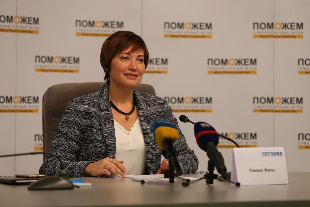 Гуманітарний штаб Ріната Ахметова