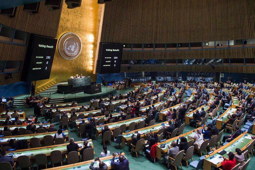 141 країна ООН підтримує заборону використання ядерної зброї