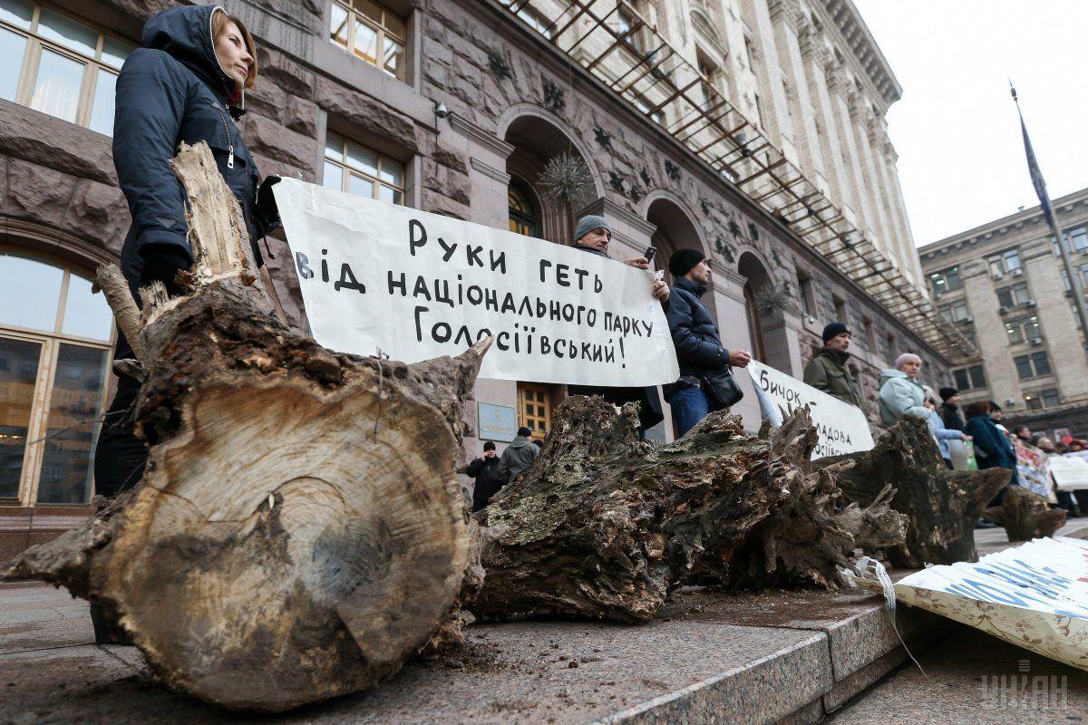 Активисты под КГГА / Фото УНИАН