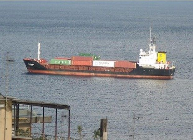 Украинское судно